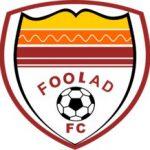 باشگاه فولاد خوزستان موفق به کسب مجوز حرفه ای شد