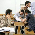 معاون آموزشی وزارت علوم:افزودن دوره ۳ هفته ای به آموزش دانشگاهها