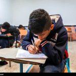 زمان ثبتنام آزمون ورودی مدارس نمونهدولتی کشور اعلام شد