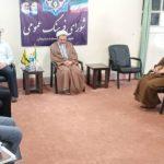 جلسه شورای فرهنگ عمومی شهرستان مسجدسلیمان برگزار شد