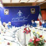 برگزاری جلسه تعامل فیمابین مدیران ارشد مجتمع فولاد خوزستان و گروه ملی صنعتی فولاد ایران
