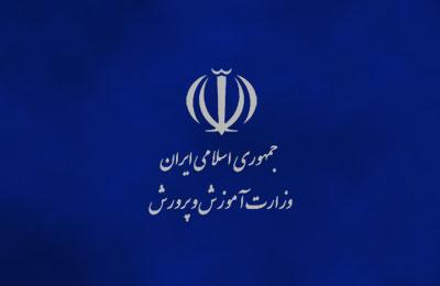 مدیرکل آموزش و پرورش خوزستان خبر داد: راهیابی ۸ دانش آموز خوزستانی به دهمین دوره مجلس شورای دانش آموزی کشور/انتخاب اعضای شورای دانش آموزی خوزستان