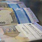 جزئیات مبنای تعیین حقوق بازنشستگی در تأمین اجتماعی
