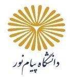 پذیرش بیش از ۹۰۰۰ دانشجو با سوابق تحصیلی در پیامنور خوزستان